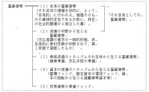 Photo_2_1